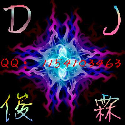 柳州DJ俊霖